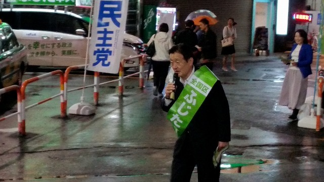 藤田幸久 7/11(木)活動報告
