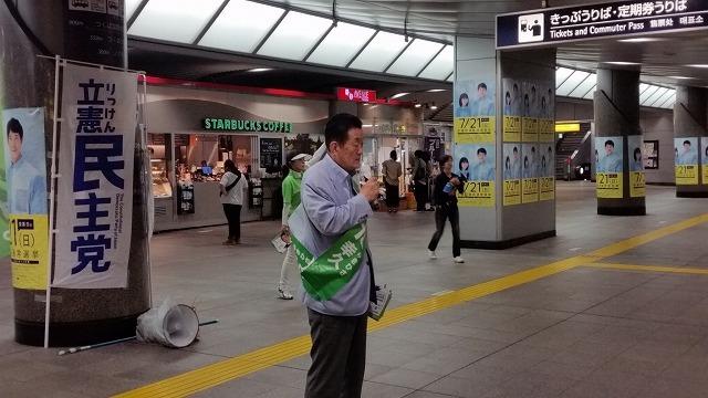 藤田幸久 7/14(日)活動報告