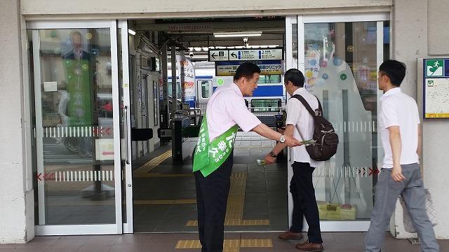 【藤田幸久 7/19(金)活動報告】