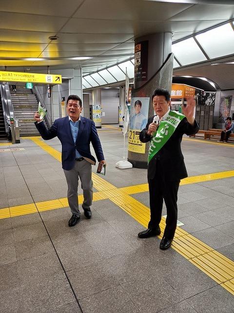 藤田幸久 7/15(月)活動報告