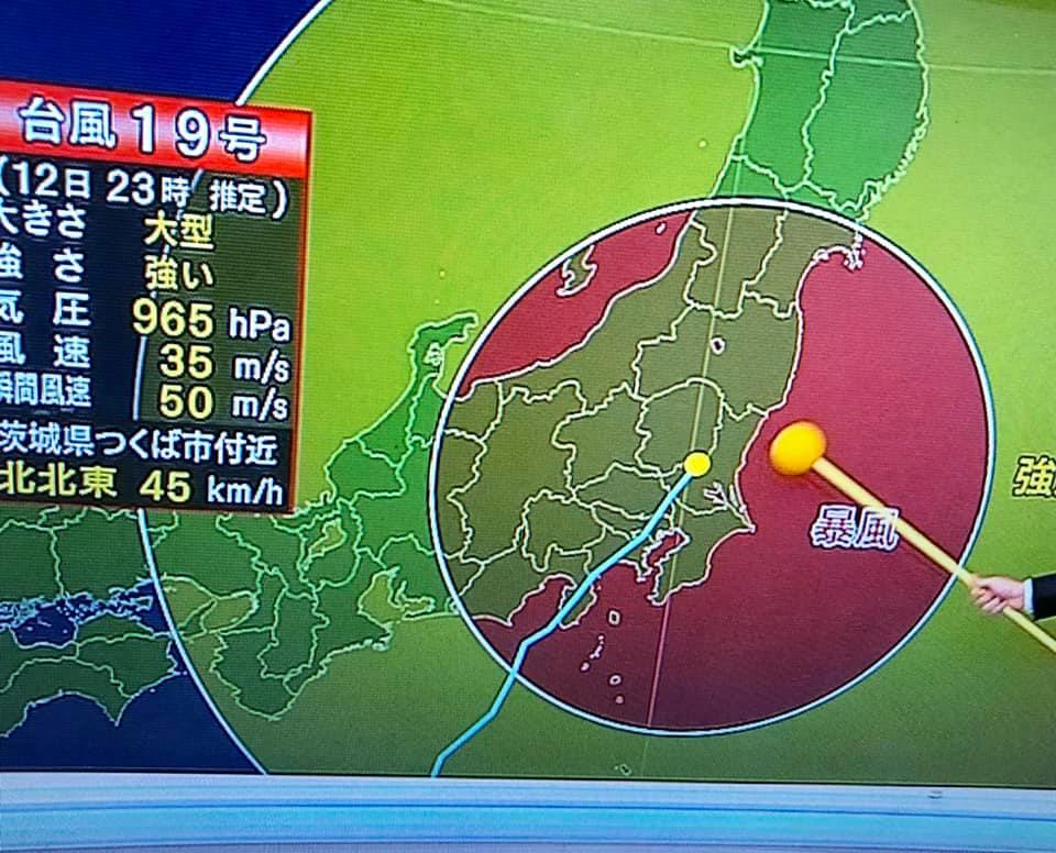 台風19号が茨城を直撃