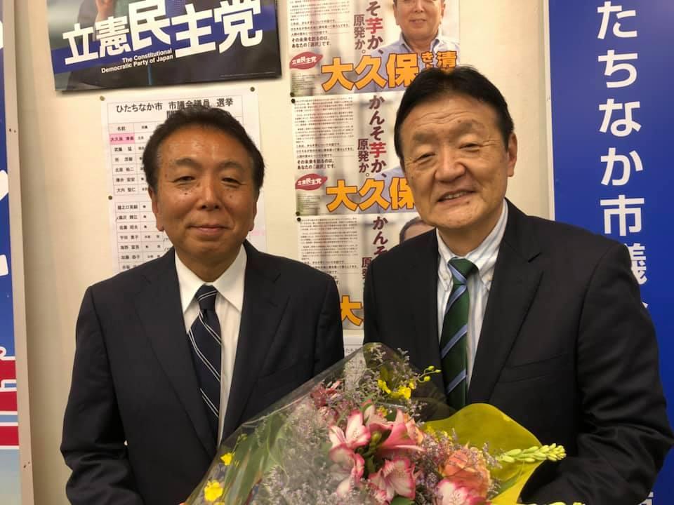 ひたちなか市議選で大久保清美さんが初当選