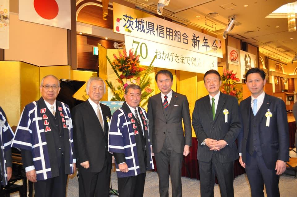 茨城県信用組合の新年会に出席