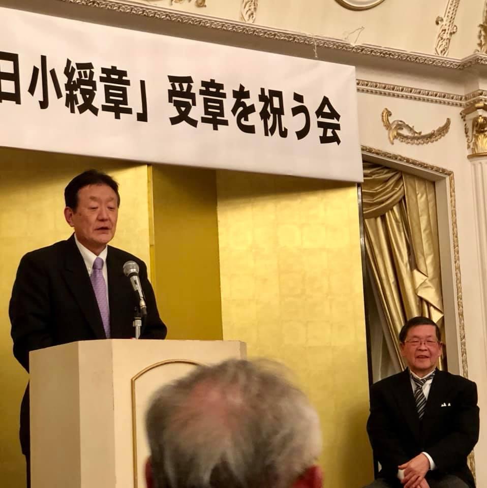 司法書士・川又猛さんの叙勲祝い