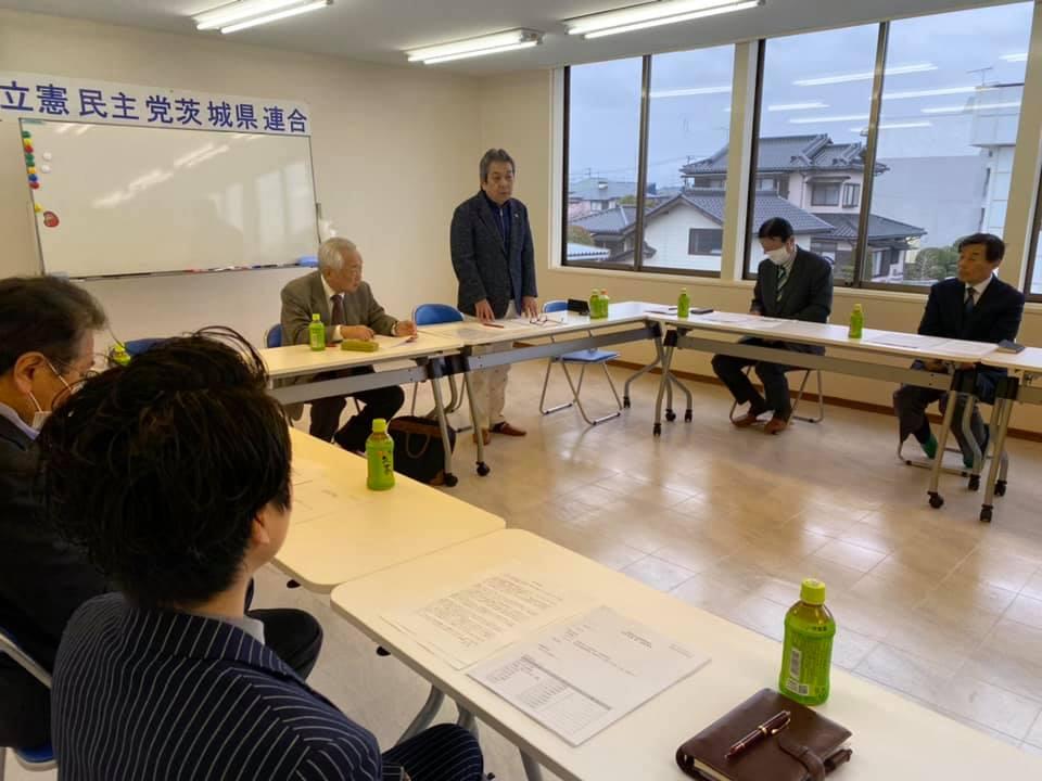 立憲民主党茨城県連幹事会が開催
