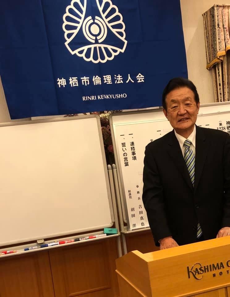 神栖市倫理法人会で講演