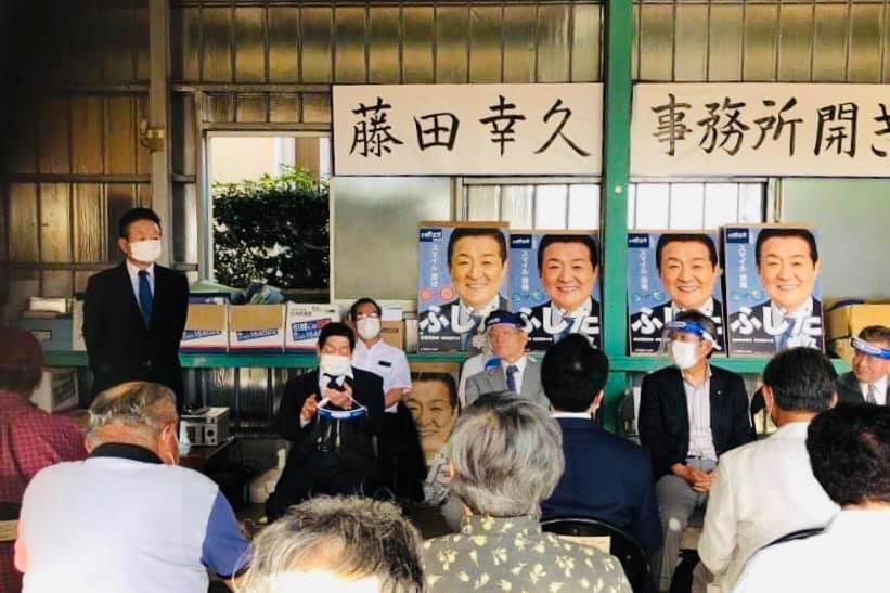 藤田幸久事務所開きを開催