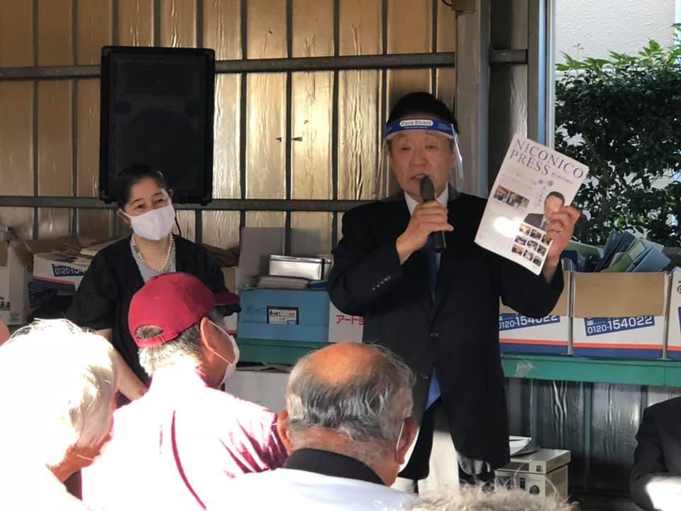 藤田幸久事務所開きでの藤田の演説の動画