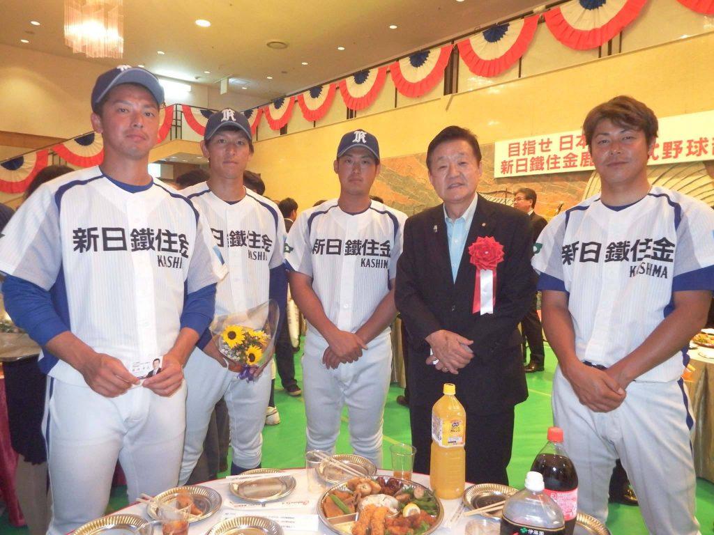 都市対抗野球で新日鉄住金を激励