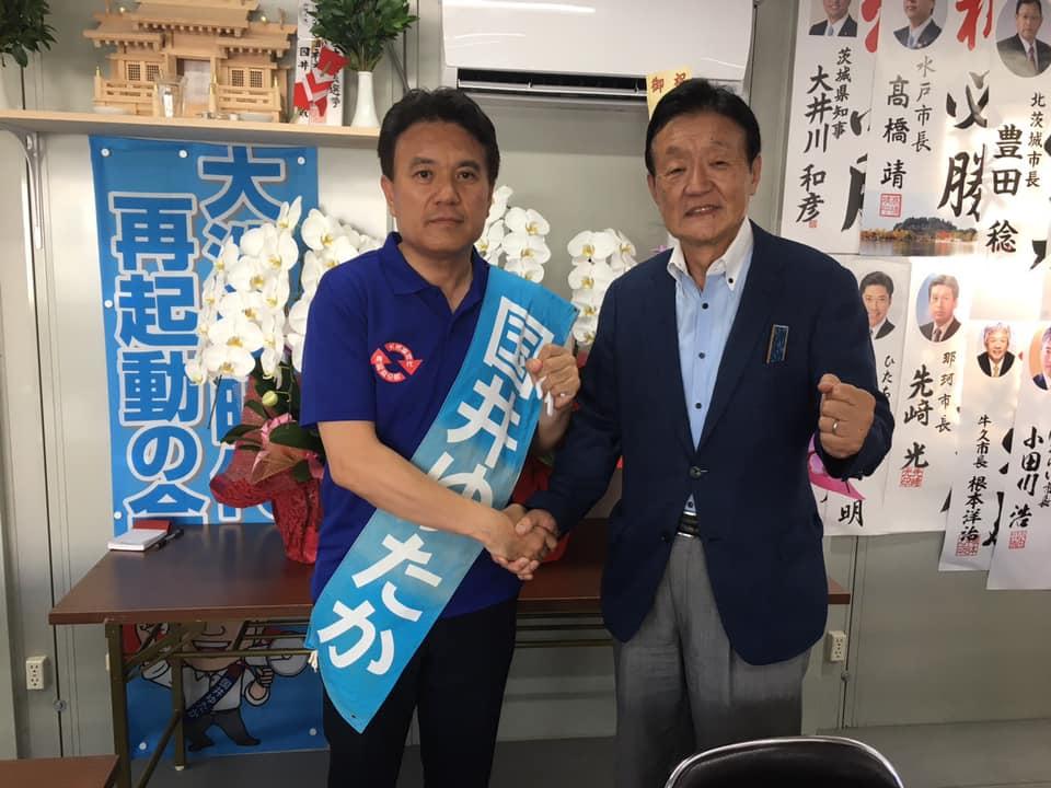 大洗町長に國井豊さんが無投票当選