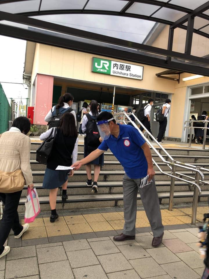 水戸市内原駅で街頭活動