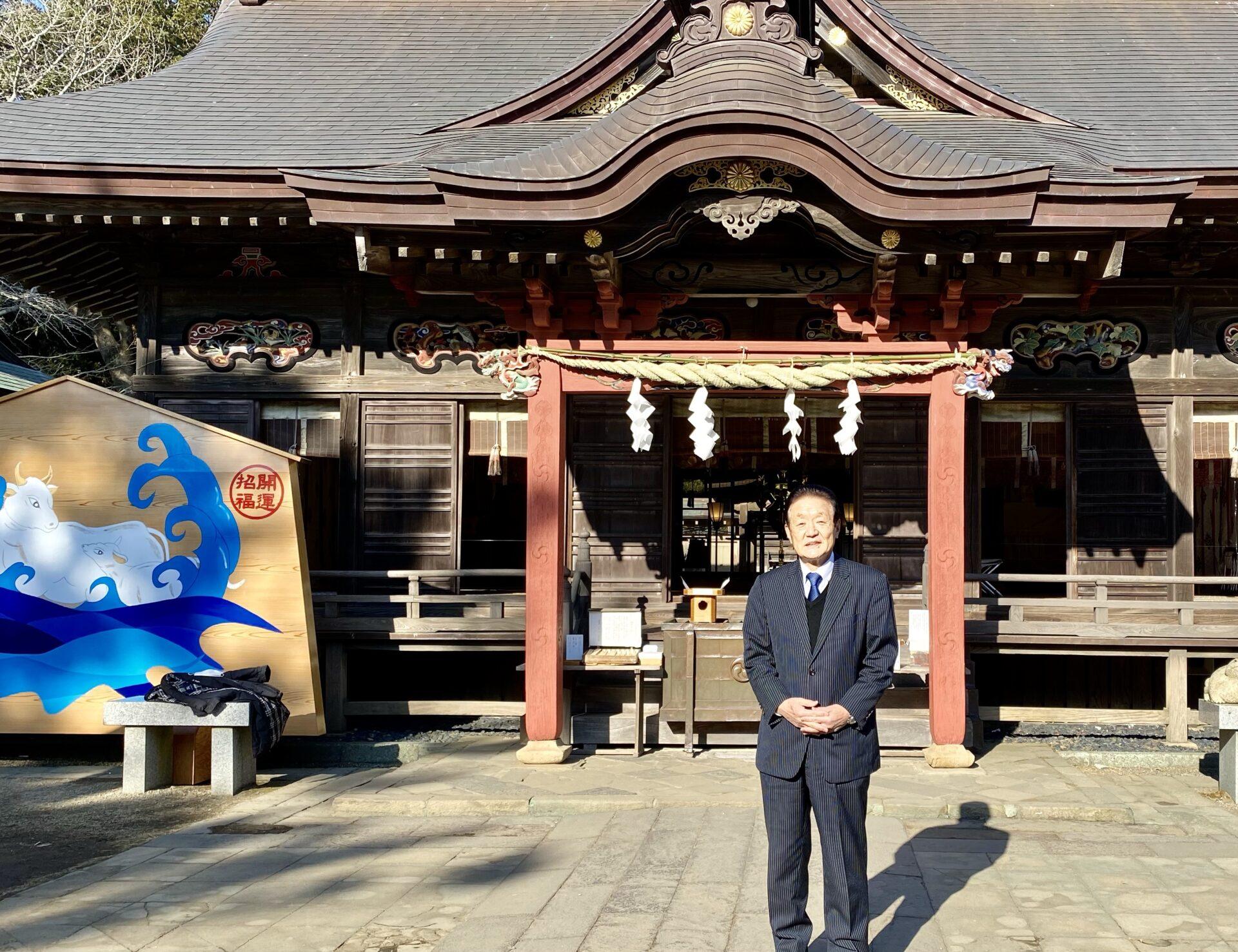 大洗磯前神社で初詣