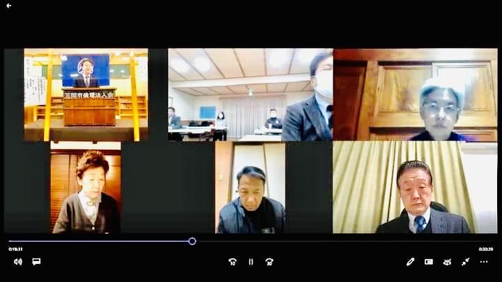 3つのオンライン会議に出席