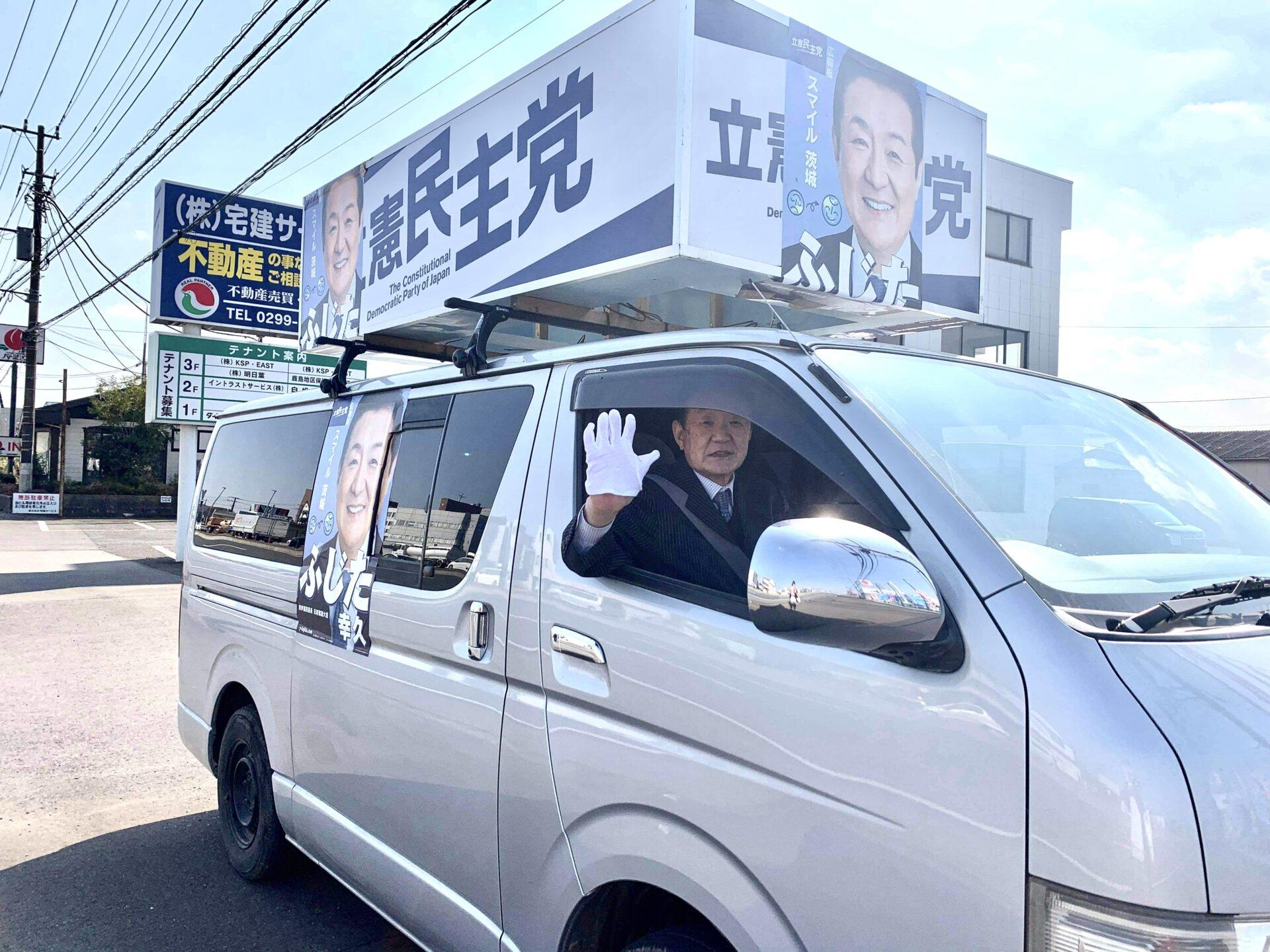 遊説車を運転しながらの訪問活動。