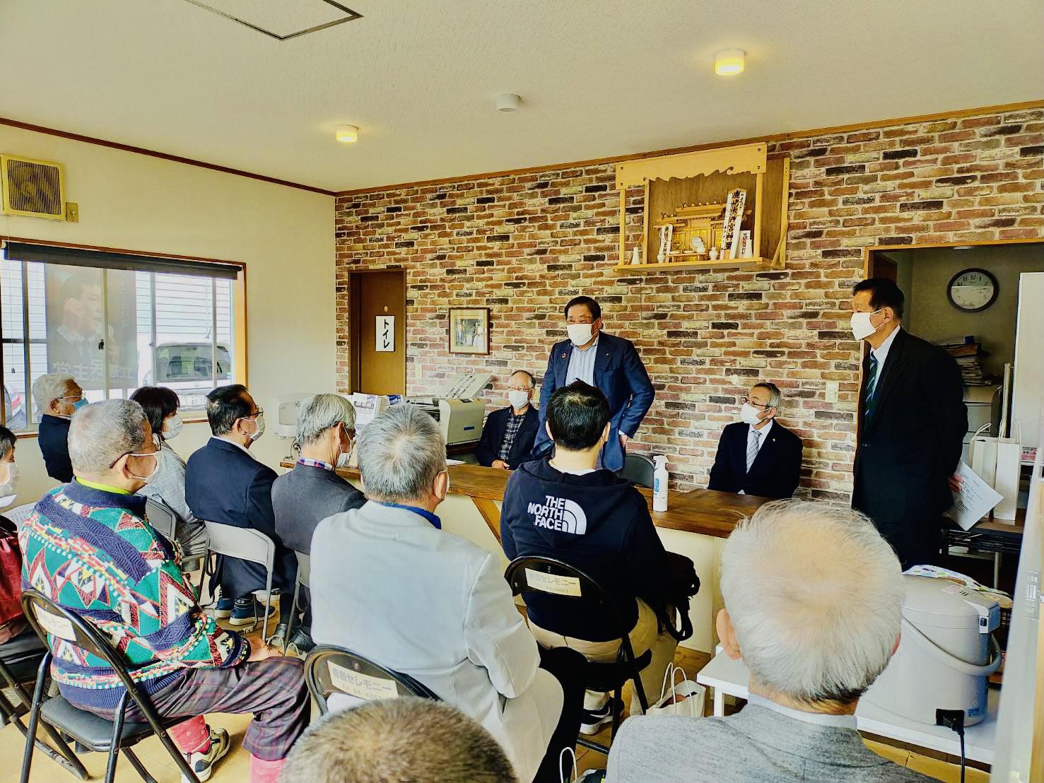 鹿嶋市後援会連絡会議を開催