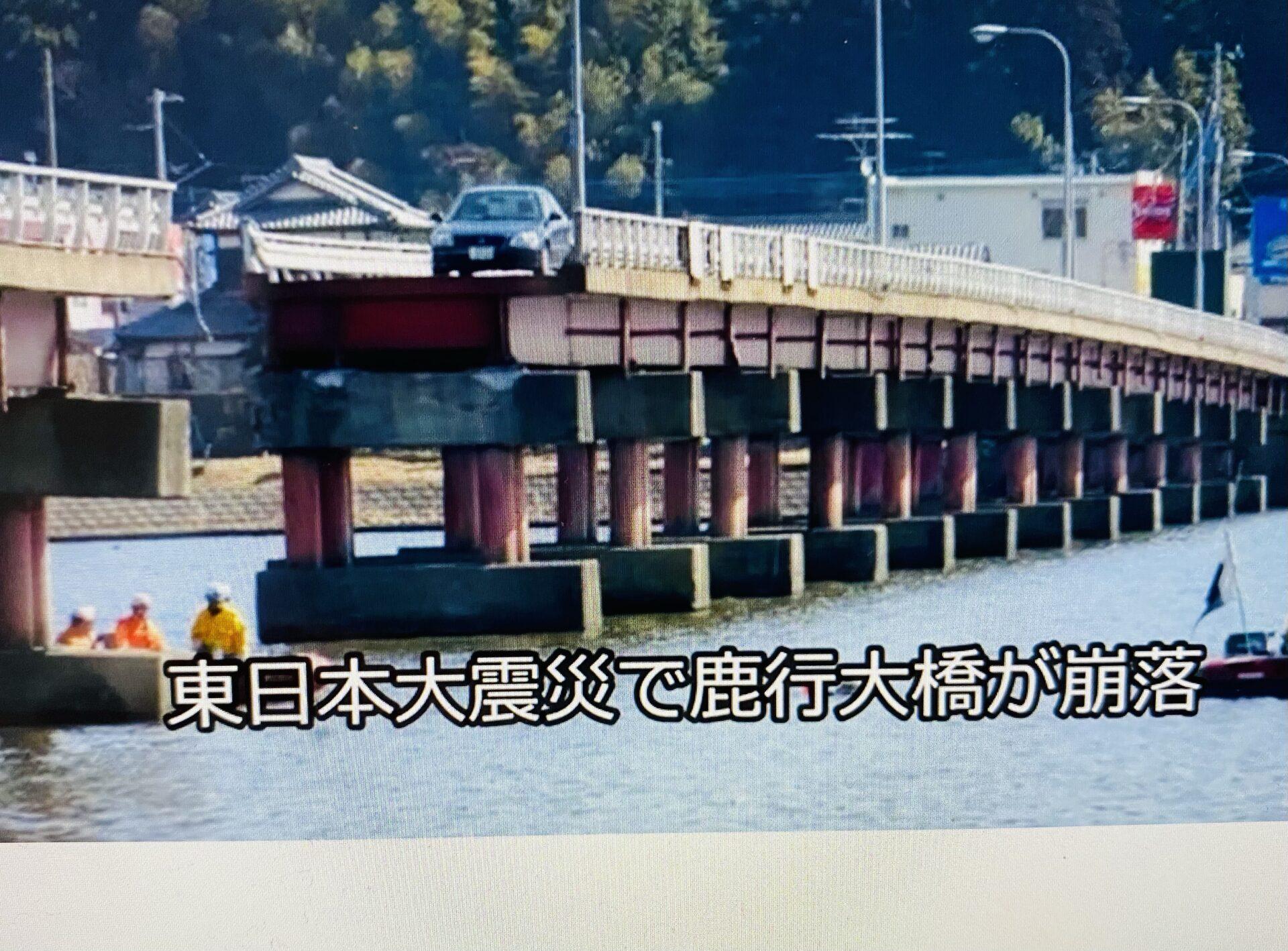 再建した鹿行大橋で街頭活動