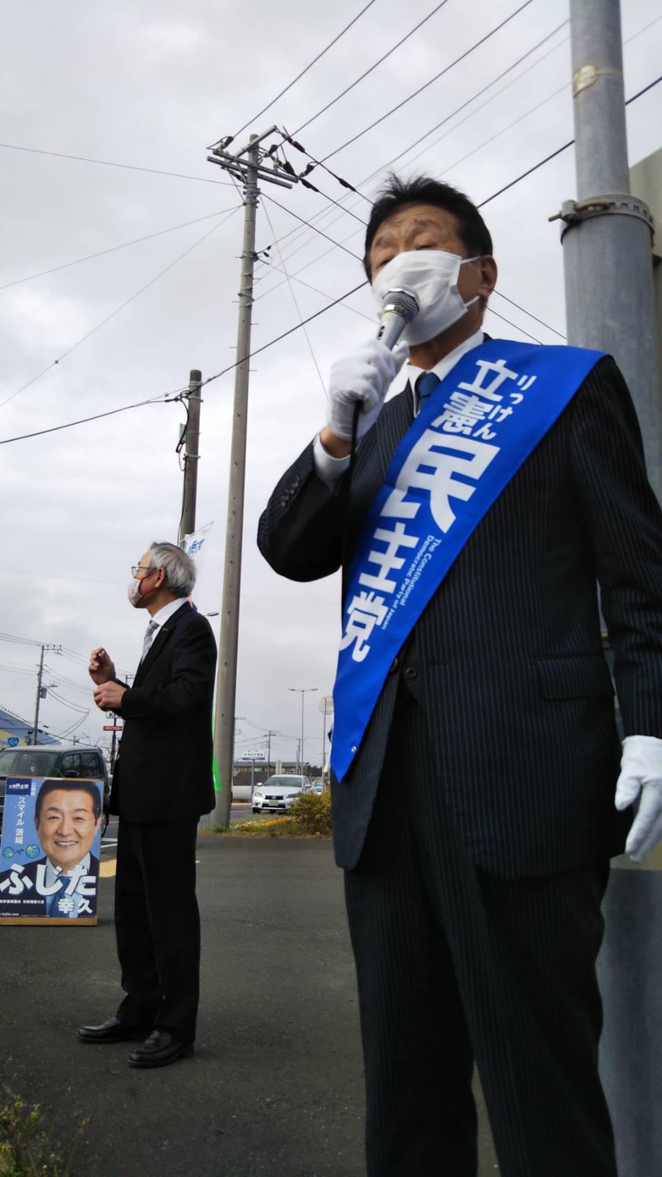 菅谷毅鹿嶋市議会議員と鹿嶋で街頭演説