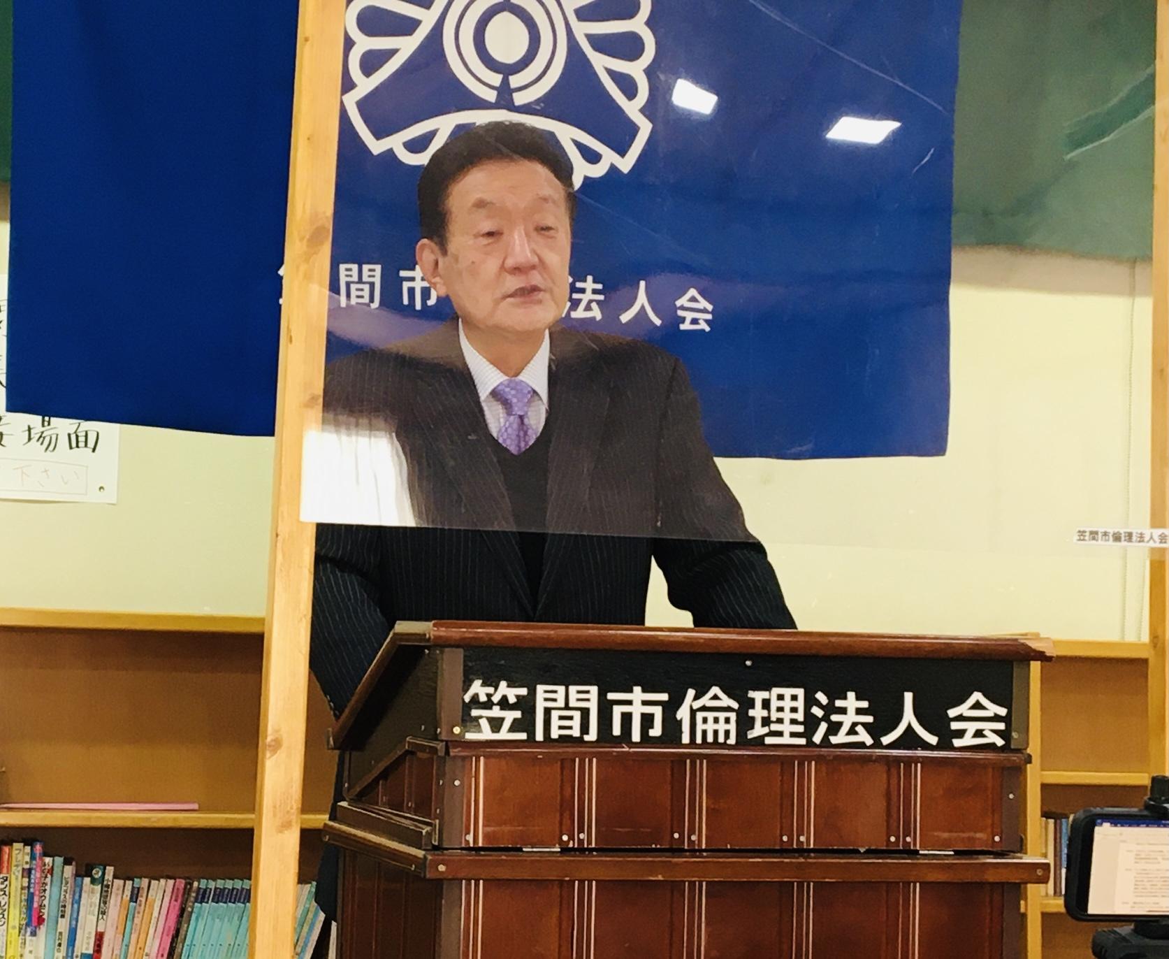 笠間市倫理法人会で講演