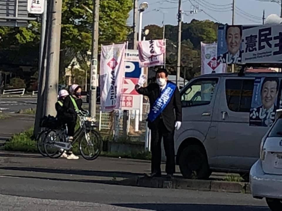イオン水戸内原かどの交差点で、街頭活動