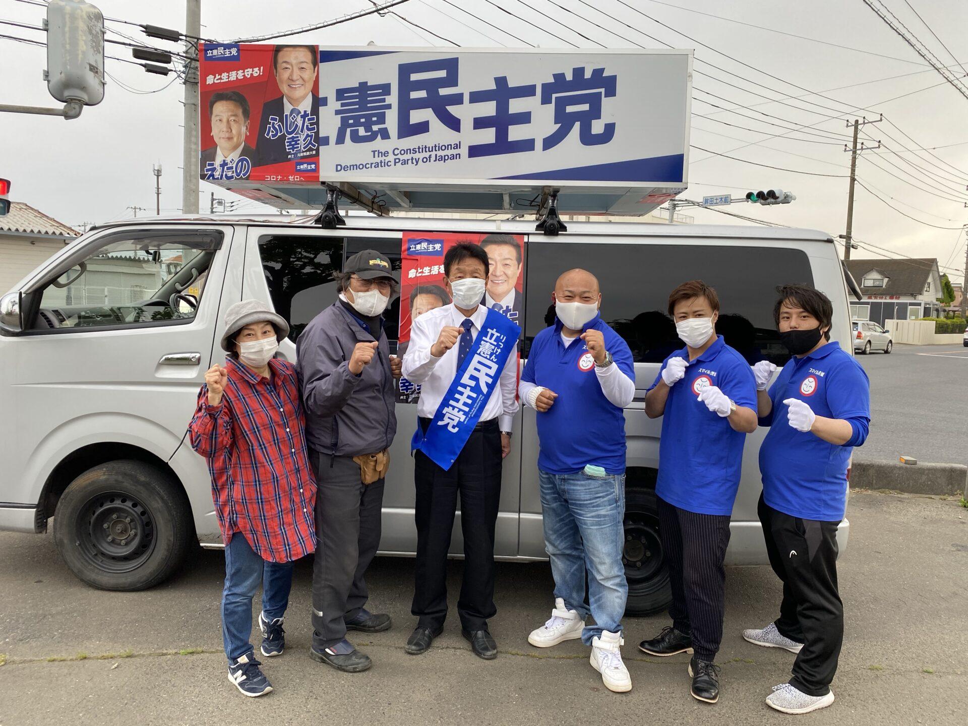 1日は行方市と鉾田市で街頭演説しました