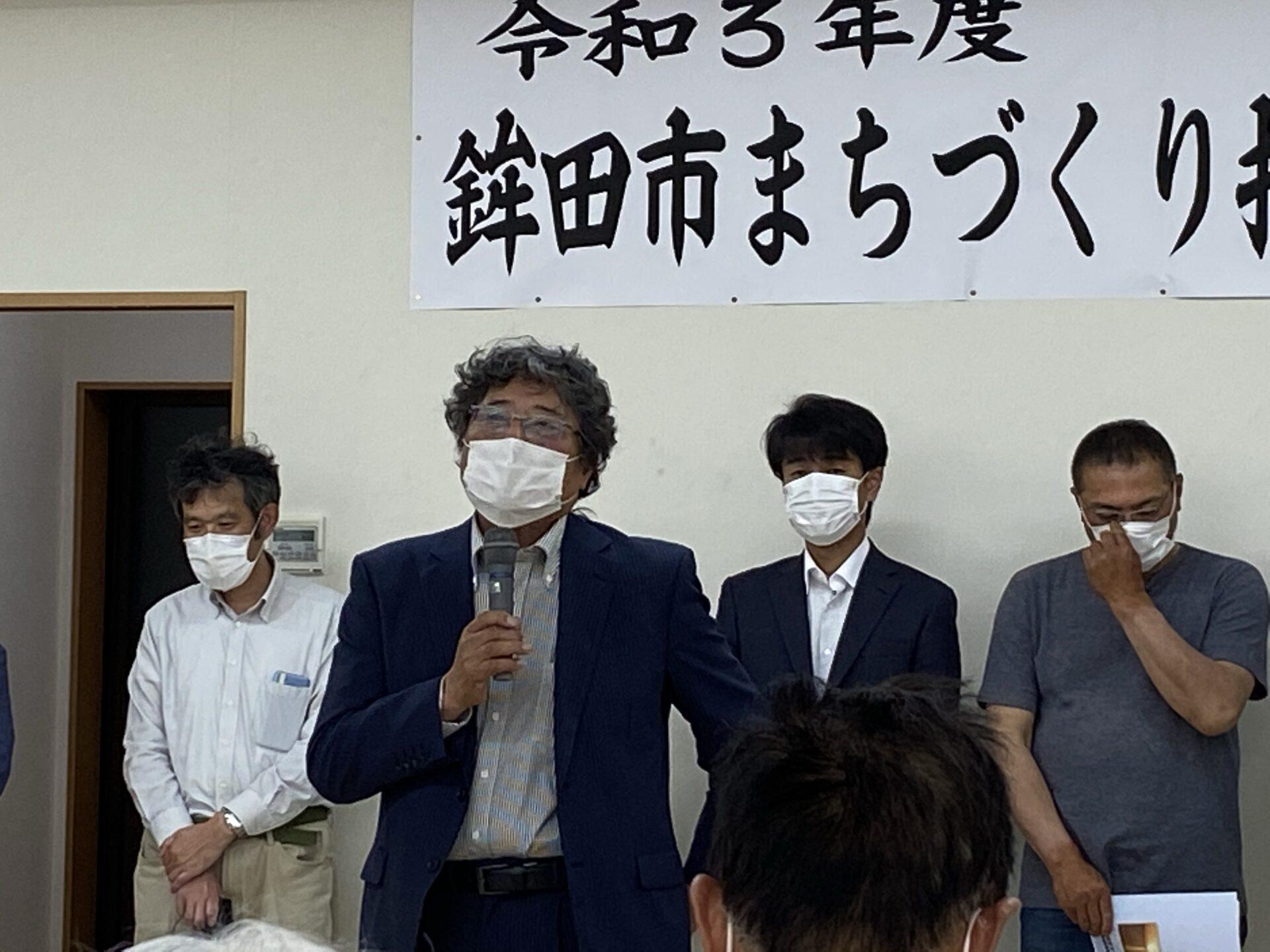 鉾田市まちづくり推進会議総会に出席