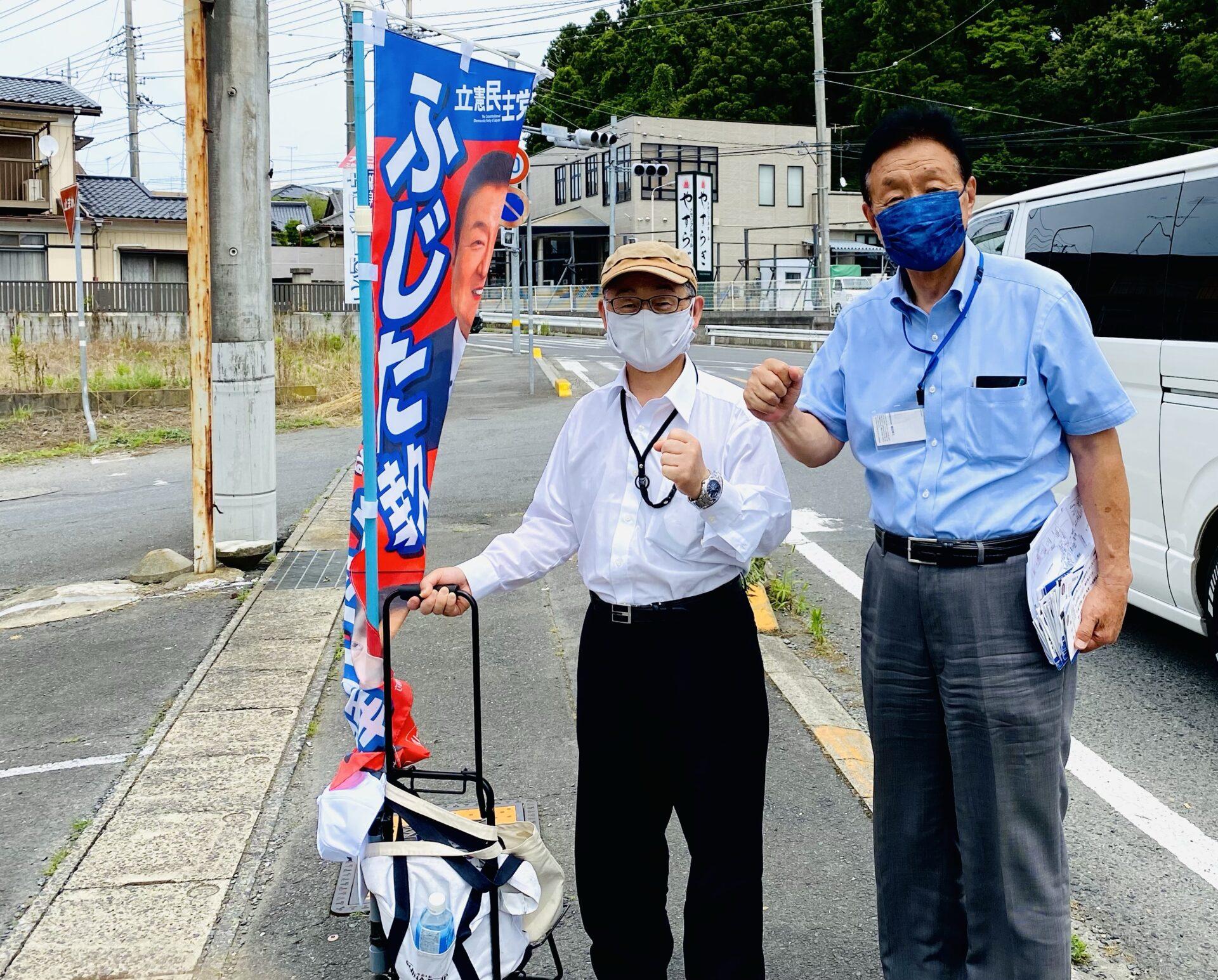 鉾田市内を歩いて訪問活動