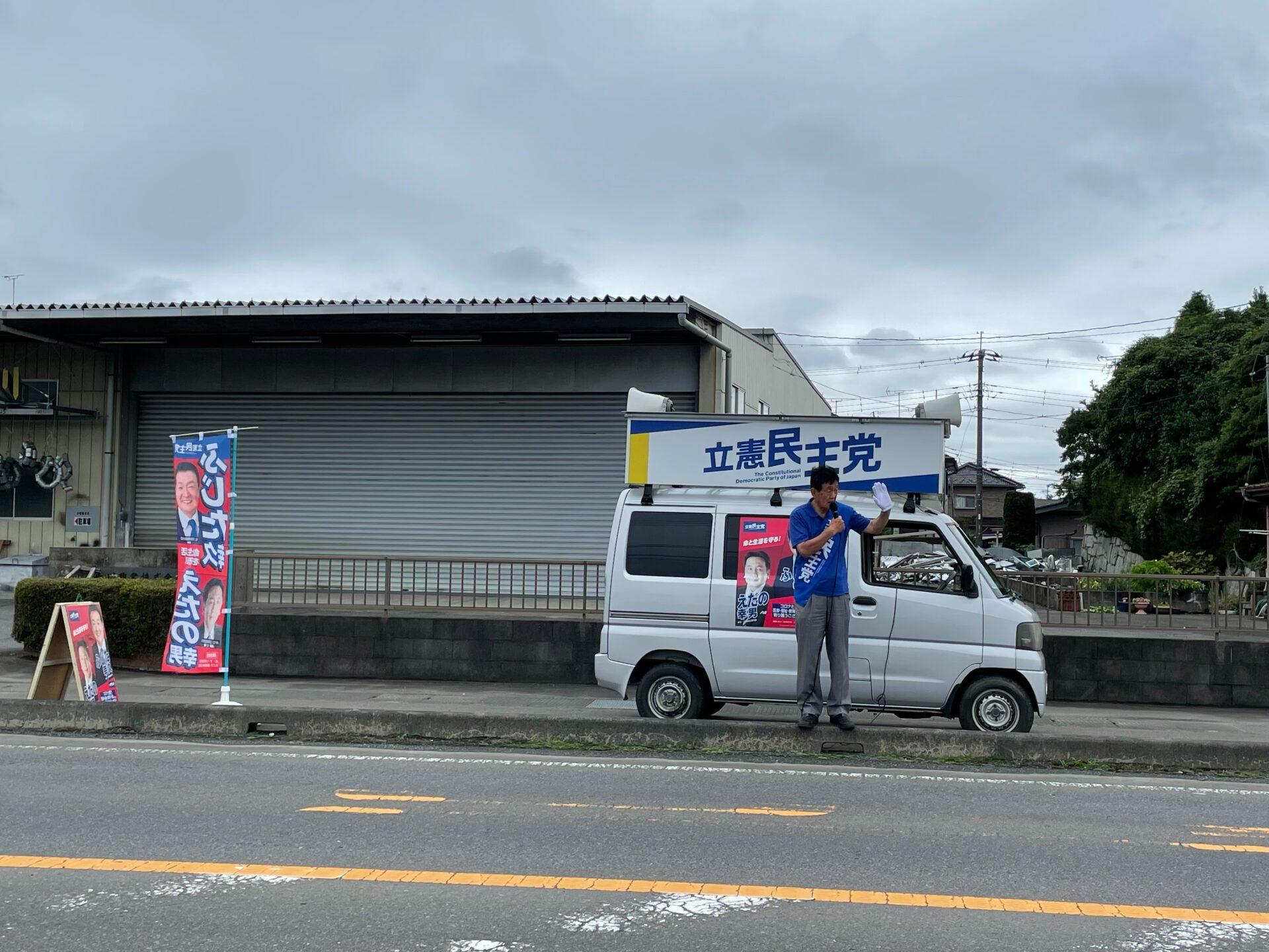 茨城町、笠間市で街頭演説
