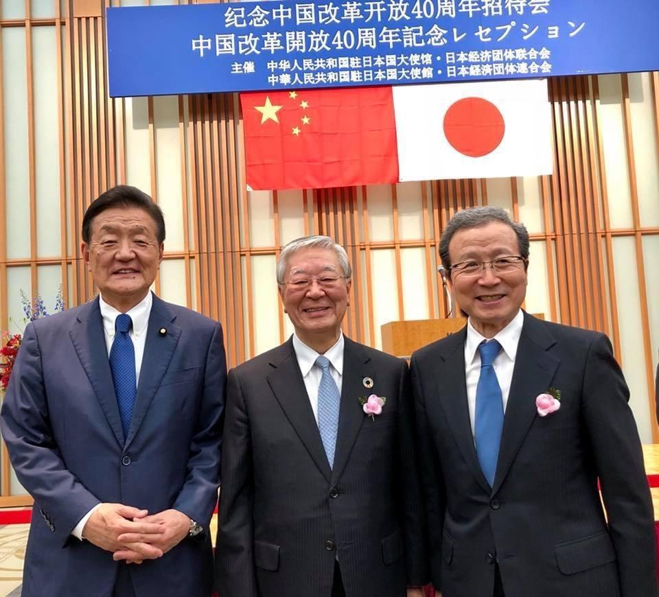 故・中西宏明前日本経団連会長との写真