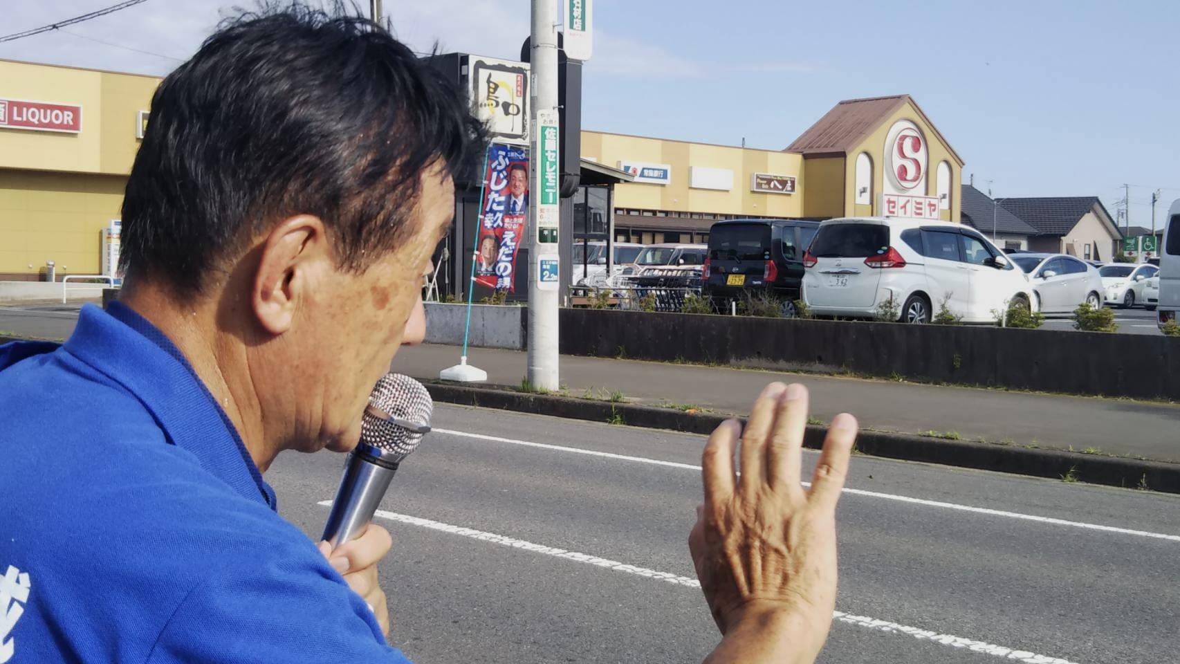 神栖市熱帯地方7箇所で街頭演説