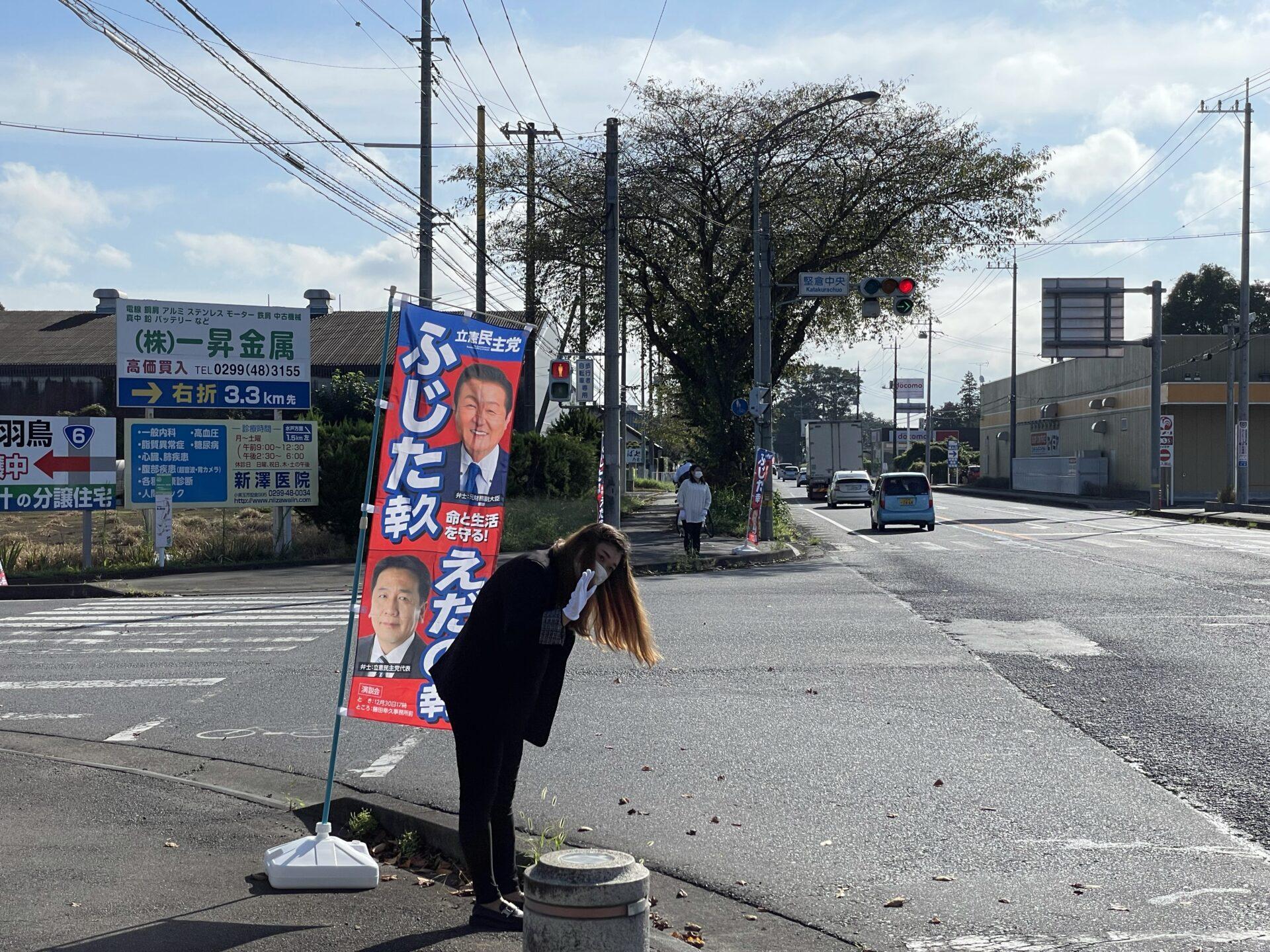 小美玉市街頭活動