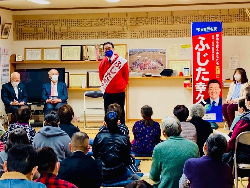 神栖市で個人演説会をさせて頂きました。