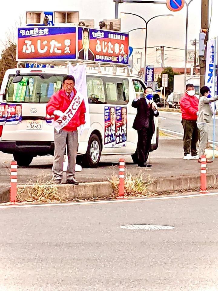 小沼巧参議院議員と滑川友理水戸市議会議員が応援に駆けつけて下さいました。